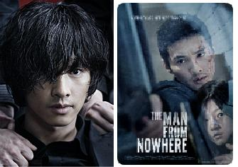 "Esta peli, promete. ""The man from nowhere"", osea, Won Bin."