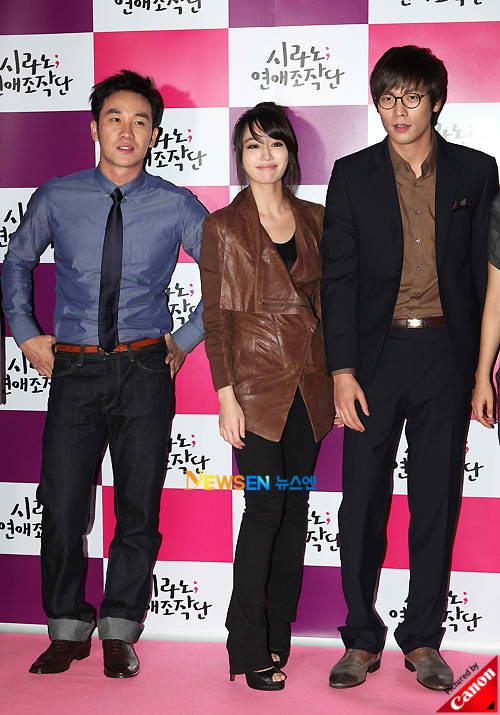 dating agency cyrano park shin hye Dating agency: cyrano garden seok yong jeong seung won cha seungri shin ae shin hye park shin min ah so ji sub son ye ji song seung hun.