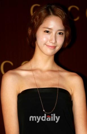 YoonaGucci1