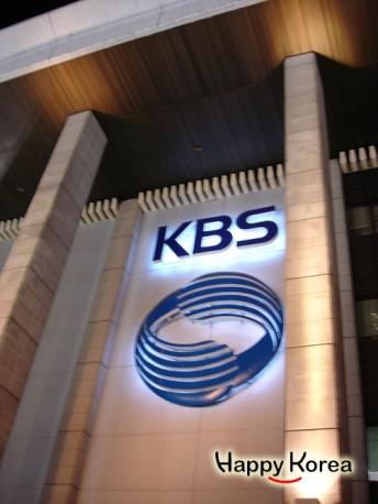 KBS Korea