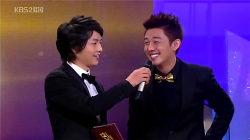 song joong ki Yoo Ah In