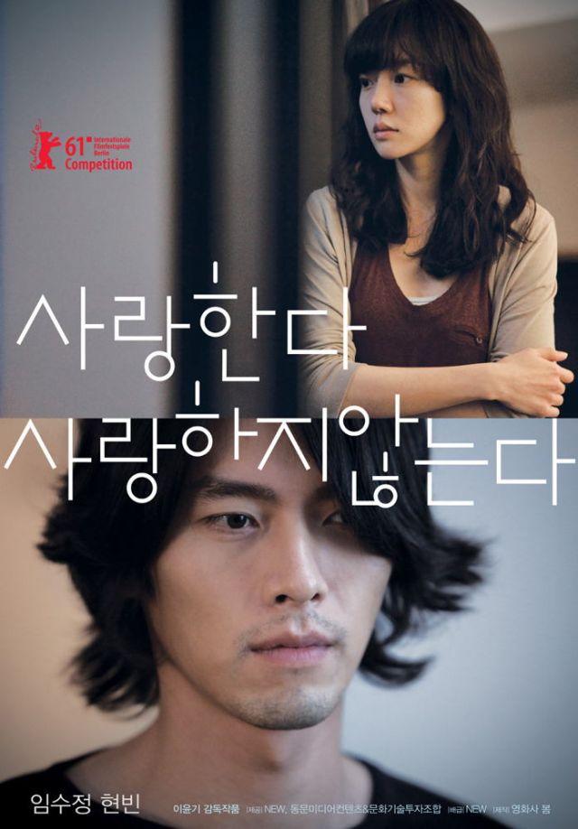 hyun bin se vaaaaaaaa.....................????? Hyun-bin-lim-soo-jung