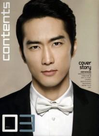 GQ 10 anniversary - Song Seung Hun 6