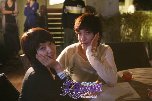 Yonghwa & Park Shin Hye