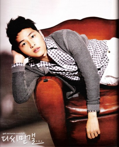 Song Joong Ki High Cut scans 6