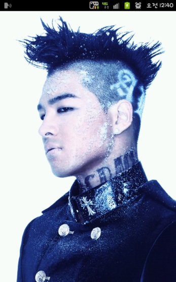 Big Bang Taeyang's Alive Concep Photos 3