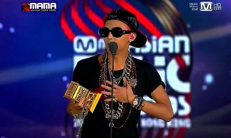G-Dragon MAMA