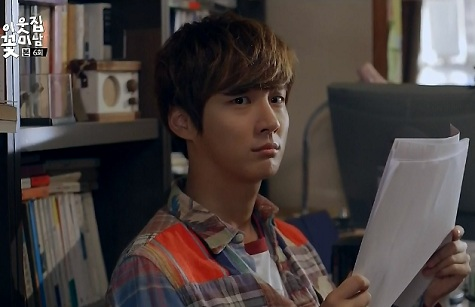 flower boy next door 6.17