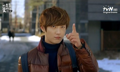 flower boy next door 6.2