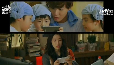 flower boy next door 6.6