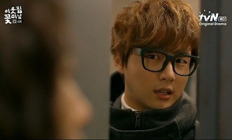 flower boy next door 6.8