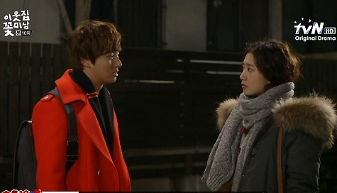 flower boy next door 10.8