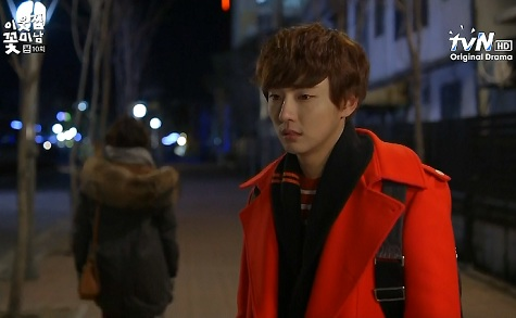 flower boy next door 10.9