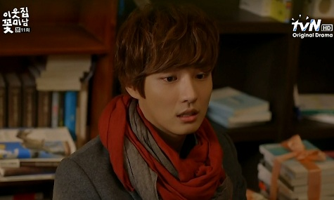 flower boy next door 11.10