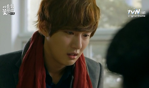 flower boy next door 11.6