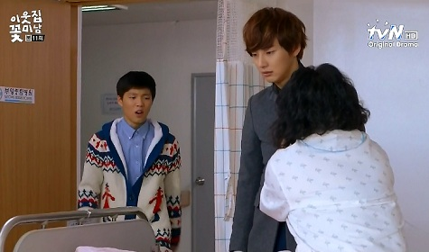 flower boy next door 11.7
