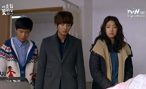 flower boy next door 11.8