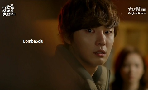 flower boy next door 16.1