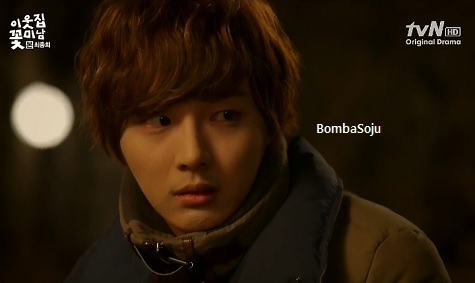 flower boy next door 16.7