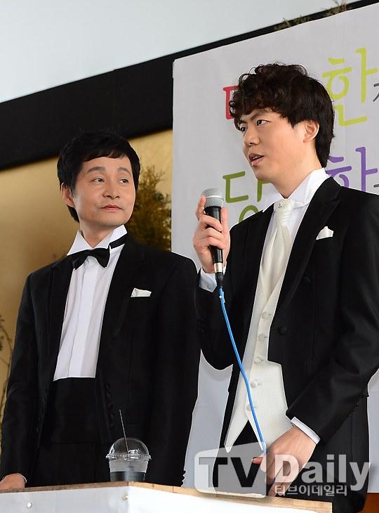Kim Jo Kwang Su