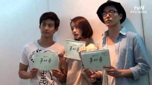 Kim Jae Wook y Taec 2
