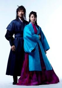 Uhm Tae Woong y Kim Ok Bin 1