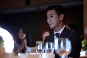 Joo Ji Hoon 11