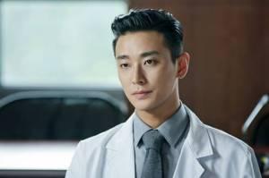 Joo Ji Hoon 9
