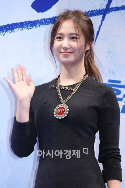 Kwon Yuri 1