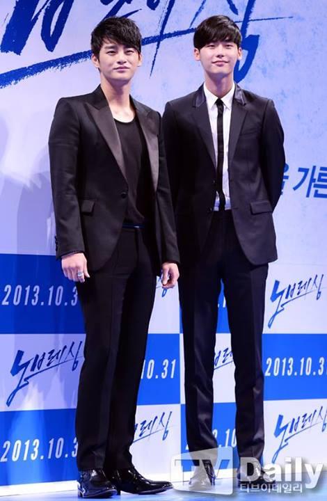 Seo In Guk y Lee Jong Suk 2
