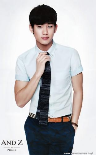 Kim Soo Hyun 1