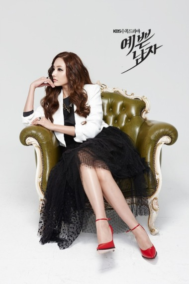 Han Chae Young 1