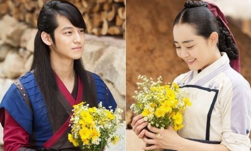 Kim Bum y Moon Geun Young