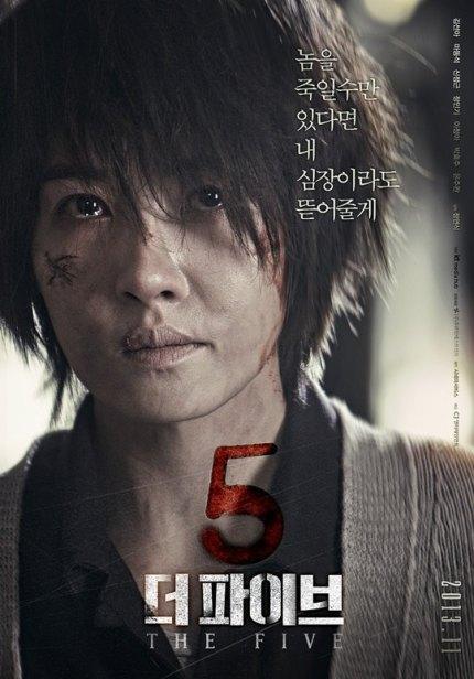 Kim Sun Ah 2