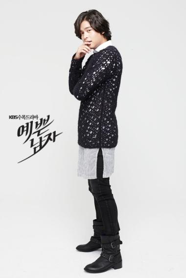 Lee Jang Woo 2