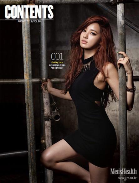 Joo Yeon