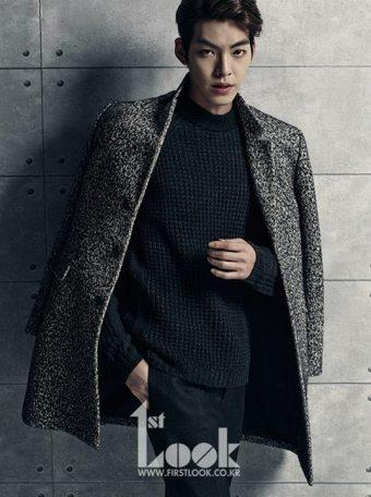 Kim Woo Bin 5