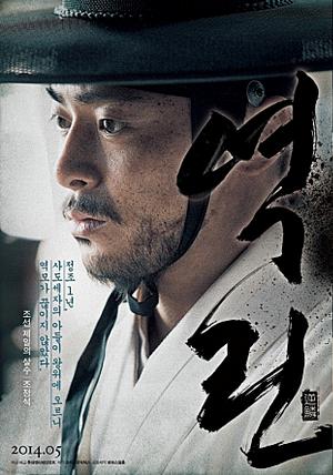 Han Ji Min - copia