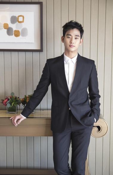 Kim Soo Hyun 4