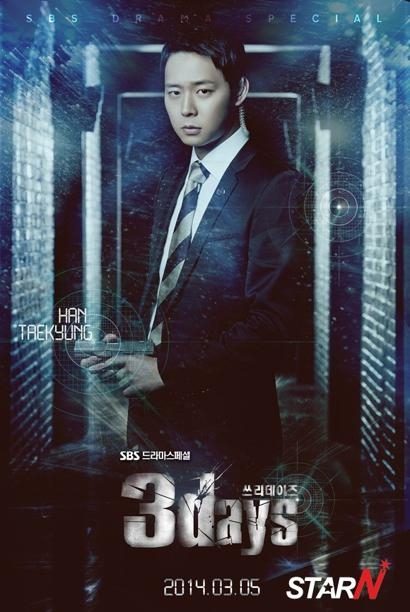 yoochun three days