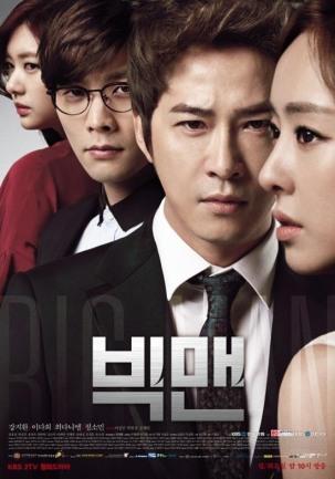 Kang Ji Hwan y Choi Daniel