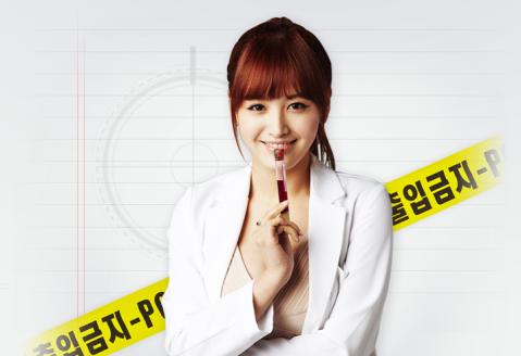 Kim Jae Kyung (Rainbow)