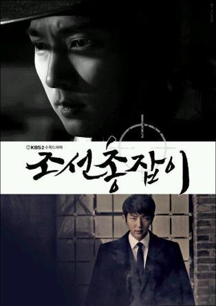 Lee Jun Ki 1