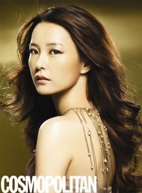 Jung Yumi I need romance 2