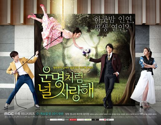 Fated to love you 1