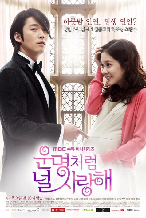 Fated to love you 3