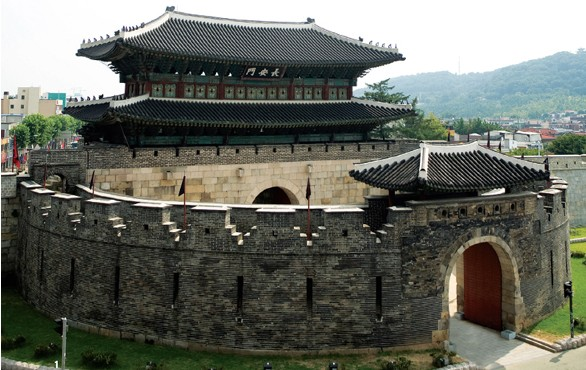 Fortaleza de Namhan