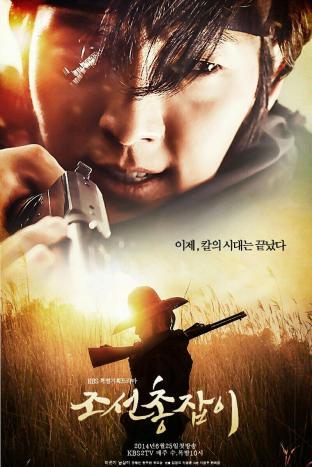 Lee Jun Ki 3