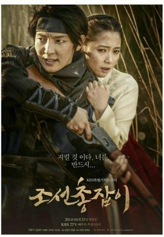 Lee Jun Ki 4