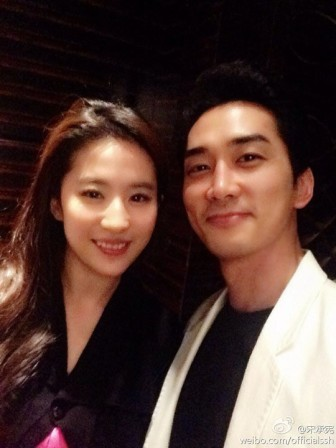 Song Seung Hun y Liu Ji Fei